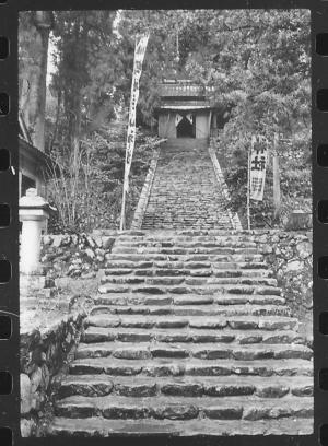 能郷白山神社